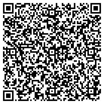 QR-код с контактной информацией организации МАЙСКИЙ ЧАЙ, ООО