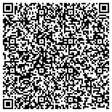 QR-код с контактной информацией организации Best Realty Astana (Бест Реалти Астана), ТОО