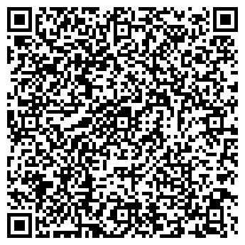 QR-код с контактной информацией организации АудБух, ТОО