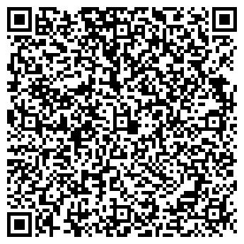QR-код с контактной информацией организации Диалог Сервис, ТОО