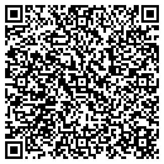 QR-код с контактной информацией организации МАЙ, ООО