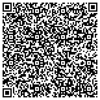 QR-код с контактной информацией организации Архи Мас, ТОО