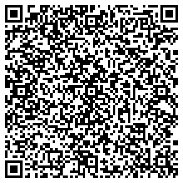 QR-код с контактной информацией организации Бухгалтерские услуги, ИП