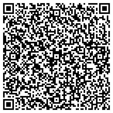 QR-код с контактной информацией организации Хилти Казахстан, ТОО