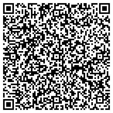 QR-код с контактной информацией организации Тани - Аудит, ТОО