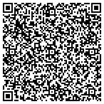 QR-код с контактной информацией организации Астана аудит сервис нс, ТОО