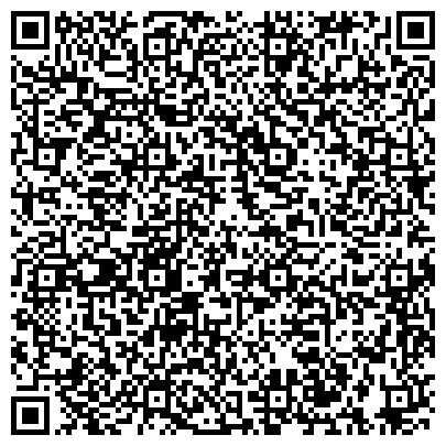QR-код с контактной информацией организации Almer INT.PRO. (Алмер ИНТ. ПРО.), ТОО