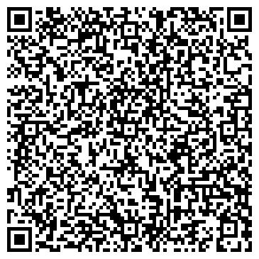 QR-код с контактной информацией организации ASS Consulting (AСС Консалтинг),ТОО