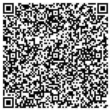 QR-код с контактной информацией организации Barys-Audit (Барыс-Аудит), ТОО