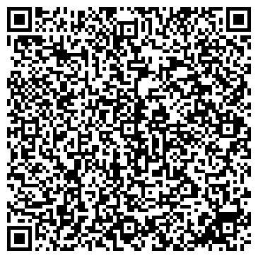QR-код с контактной информацией организации Astore Group (Астор Групп), ТОО