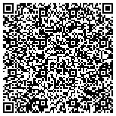 QR-код с контактной информацией организации Best Busines Solutions (Бест Бизнес Сольюшнс), TOO