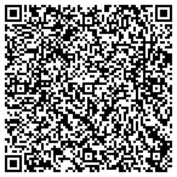 QR-код с контактной информацией организации Tumar Consulting (Тумар Консалтинг), ИП