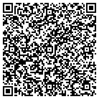 QR-код с контактной информацией организации ViLaRi, ТОО