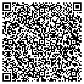 QR-код с контактной информацией организации Ajour (Ажур), ТОО