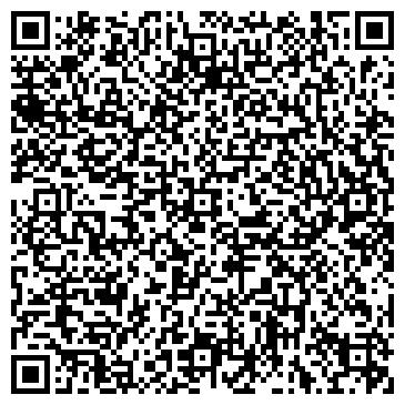 QR-код с контактной информацией организации Азия Логистик Сервис, ТОО