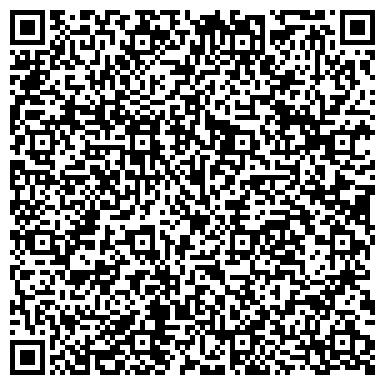 QR-код с контактной информацией организации Gentium de facto (Гентум де факто), ТОО