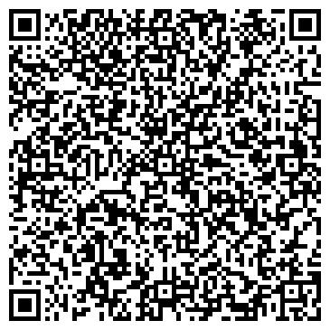 QR-код с контактной информацией организации Business Class (Бизнес Класс), ТОО