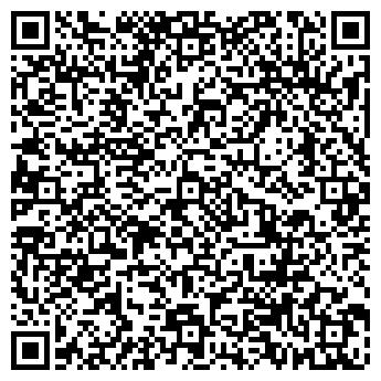 QR-код с контактной информацией организации ВАШ БУХГАЛТЕР, ТОО