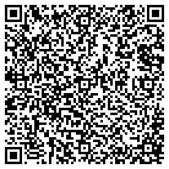 QR-код с контактной информацией организации Учебный центр USCO, ИП