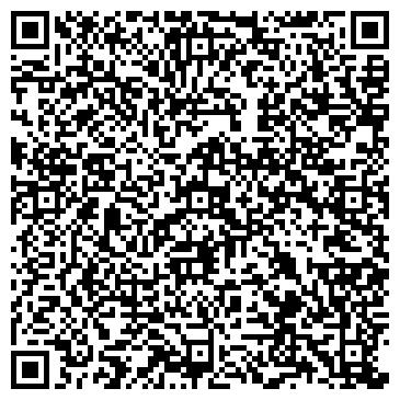 QR-код с контактной информацией организации Bereke Essep (Береке ессеп), ТОО