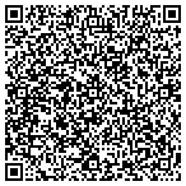 QR-код с контактной информацией организации СПС, ТОО