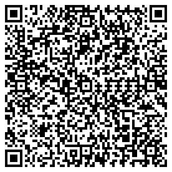 QR-код с контактной информацией организации Есеп Арна, ТОО