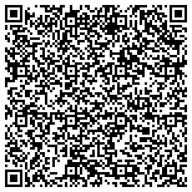 QR-код с контактной информацией организации Белисс, ТОО