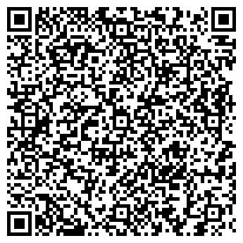 QR-код с контактной информацией организации Кварта ЛТД, ТОО