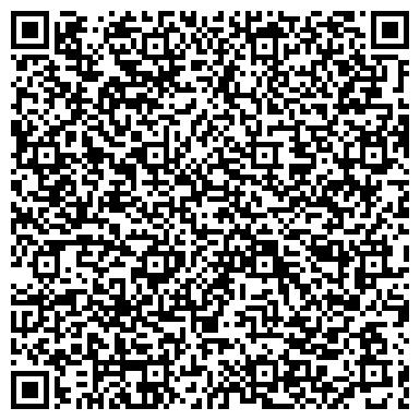 """QR-код с контактной информацией организации Общество с ограниченной ответственностью Центр юридического обслуживания """"ЭГИДА"""""""