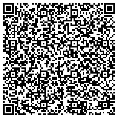 """QR-код с контактной информацией организации ТОО """"B.honest"""" юридическая компания"""