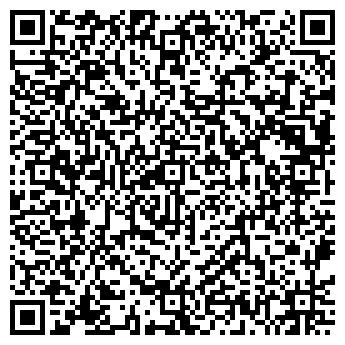 QR-код с контактной информацией организации Лига-Альянс