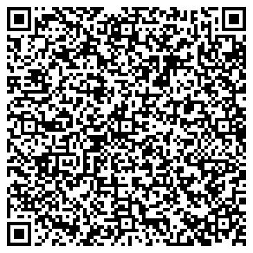 QR-код с контактной информацией организации Общество с ограниченной ответственностью ТОО ТАБЫС КОНСАЛТИНГ