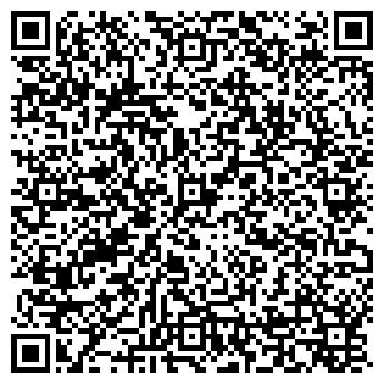 """QR-код с контактной информацией организации ТОО """"Absolem Servises"""""""