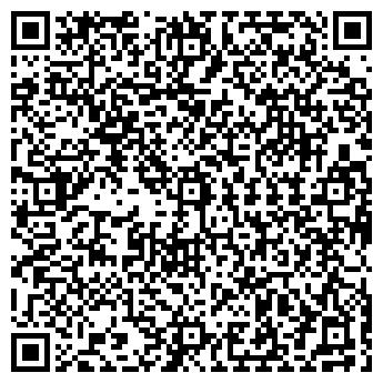 """QR-код с контактной информацией организации ИП """"А.С."""""""
