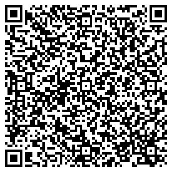 QR-код с контактной информацией организации ИП Алиева