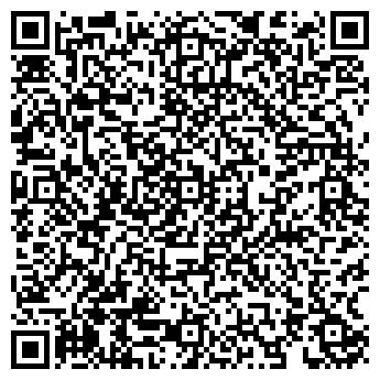 QR-код с контактной информацией организации ТОО БухExpert