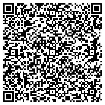 QR-код с контактной информацией организации Общество с ограниченной ответственностью ООО «1С-ТЕЛЛУР»