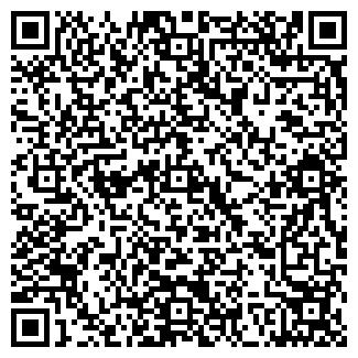 QR-код с контактной информацией организации НАФТА-К, ЗАО
