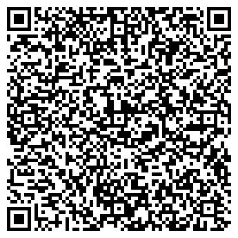 QR-код с контактной информацией организации СКАН ТМЦ Азия