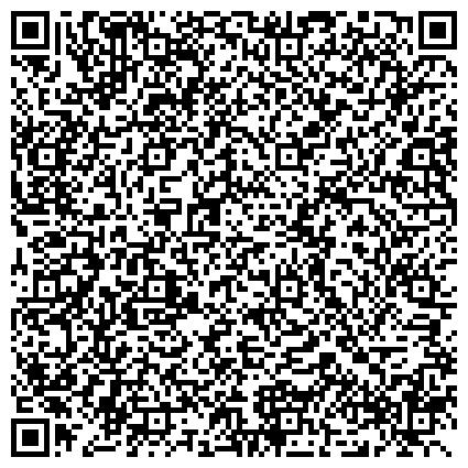 """QR-код с контактной информацией организации ТОО """"Жақсылық Консалтинг"""""""