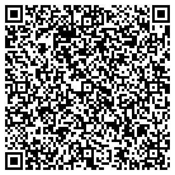 QR-код с контактной информацией организации ПП Мороз