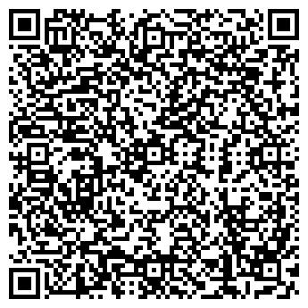 QR-код с контактной информацией организации ТОО Aksulde