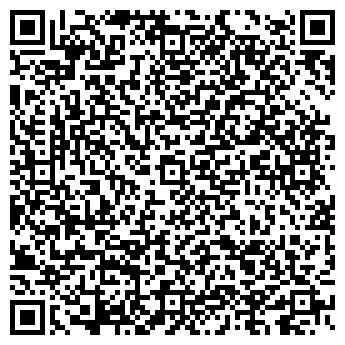 QR-код с контактной информацией организации ASS Consalting