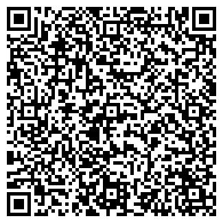 """QR-код с контактной информацией организации ИП """"Экспресс"""""""