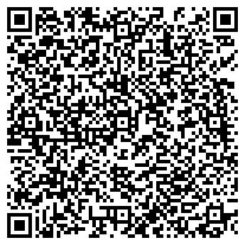 QR-код с контактной информацией организации ТОО Элит Аудит