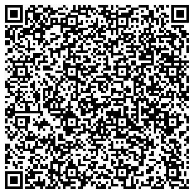 """QR-код с контактной информацией организации Филиал ТОО """"AB Consult"""""""