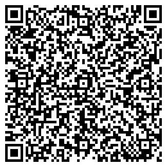 """QR-код с контактной информацией организации ТОО """"АРГЕ"""""""