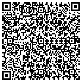 """QR-код с контактной информацией организации ИП """"Абильдаев"""""""