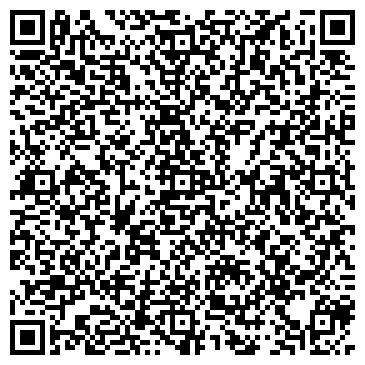 QR-код с контактной информацией организации ТОО G-GLOBAL company
