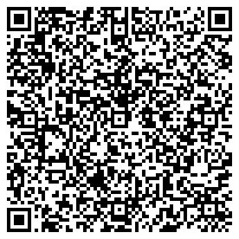 QR-код с контактной информацией организации ФОП Питерова Н.В.